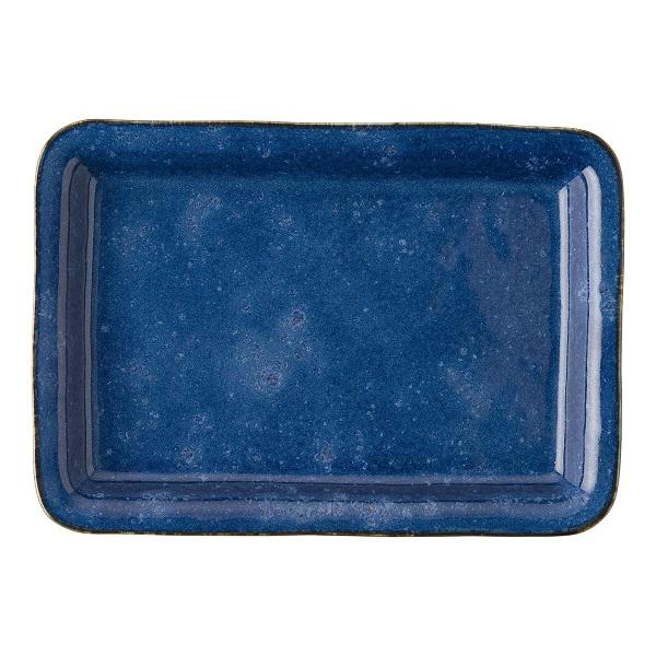 Juliska Puro Cobalt Blue 16″ Platter